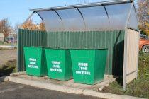 Контейнерные площадки для мусора требования