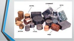 Как отличить никель от других металлов