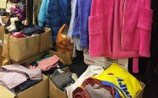 Где можно сдать одежду для нуждающихся