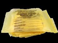Пакеты для утилизации медицинских отходов класс б